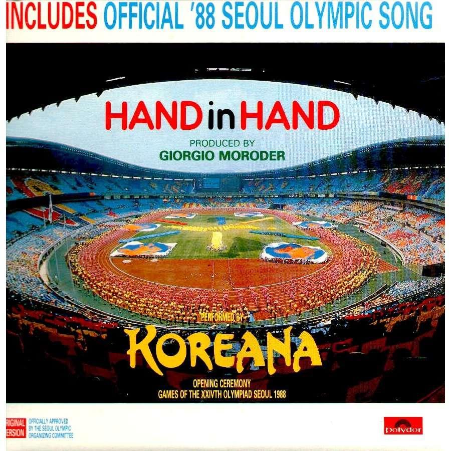 [80's] Koreana - Hand In Hand (1988) Koreana%20-%20Hand%20In%20Hand